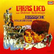 """Laras Lied Aus """"Doktor Schiwago"""" und Russische Volksmusik - Das Cinema Stage Orchestra, LP, vinila plate, 12"""" vinyl record"""