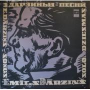 "Emīls Dārziņš - Songs, LP, vinila skaņuplate, 12"" vinyl record"