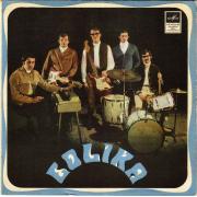 """Eolika - Saule Un Jūra, Single, vinila plate, 7"""" vinyl record"""