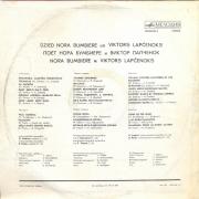 "Nora Bumbiere Un Viktors Lapčenoks - Dzied Nora Bumbiere Un Viktors Lapčenoks, LP, vinila plate, 12"" vinyl record"