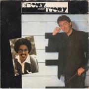"Paul McCartney - Ebony And Ivory, Single, vinila plate, 7"" vinyl record"