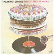 "The Rolling Stones - Пусть Льется Кровь / Let It Bleed, LP, vinila plate, 12"" vinyl record"