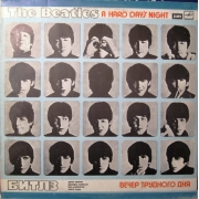 "The Beatles - A Hard Day's Night, LP, vinila plate, 12"" vinyl record"