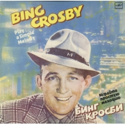"Bing Crosby - Играйте Простую Мелодию • Play A Simple Melody, LP, vinila plate, 12"" vinyl record"