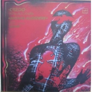 """Credo  - Melnais Kliedziens, LP, vinila plate, 12"""" vinyl record"""