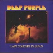 "Deep Purple - Last Concert In Japan, LP, vinila plate, 12"" vinyl record"