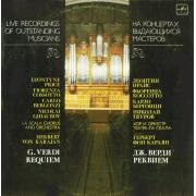 "Live Recordings Of Outstanding Musicians, Giuseppe Verdi - Requiem,  La Scala Chorus And Orchestra, Herbert Von Karajan, 2LP, vinila skaņuplates, 12"" vinyl record"