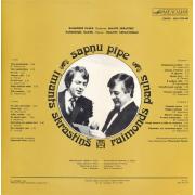 """Imants Skrastiņš, Raimonds Pauls - Sapņu Pīpe, LP, vinila skaņuplate, 12"""" vinyl record"""