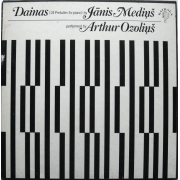 "Jānis Mediņš - Dainas (24 Preludes For Piano), performed by Arthur Ozoliņš, 2LP BOX, vinila plate, 12"" vinyl record"