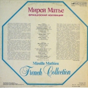 "Mireille Mathieu - French Collection, LP, vinila skaņuplate, 12"" vinyl record"