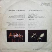 """Nautilus Pompilius - Наутилус Помпилиус / Бригада С, LP, vinila plate, 12"""" vinyl record"""