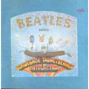 "The Beatles - Волшебное Таинственное Путешествие  / Желтая Субмарина, 2LP, vinila plates, 12"" vinyl record"