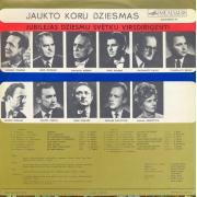 """Jaukto Koru Dziesmas (1873-1973 Jubilejas Dziesmu Svētku Repertuārs 1), LP, vinila plate, 12"""" vinyl record"""