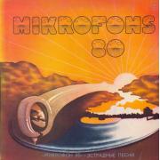 """Mikrofons - 80, estrādes dziesmas, LP, vinila skaņuplate, 12"""" vinyl record"""