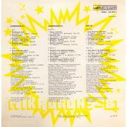 """Mikrofons - 81 (1.), estrādes dziesmas, LP, vinila skaņuplate, 12"""" vinyl record"""