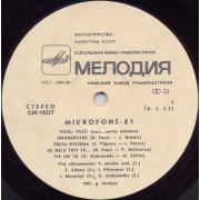 """Mikrofons - 81 (2.), estrādes dziesmas, LP, vinila skaņuplate, 12"""" vinyl record"""