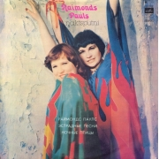 """Raimonds Pauls – Naktsputni, estrādes dziesmas, LP, vinila skaņuplate, 12"""" vinyl record"""