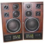 Radiotehnika S-90 (35АС-212), Speaker system, pāris (used)